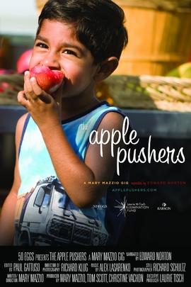 苹果推进者( 2011 )