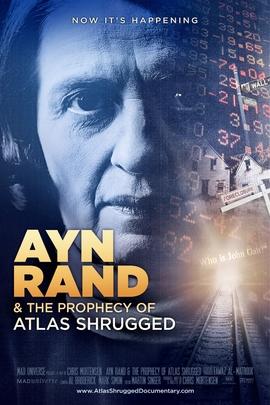 艾茵·兰德和预言的阿特拉斯耸耸肩( 2011 )