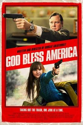 上帝保佑美国( 2011 )