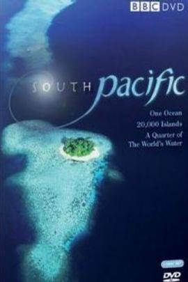 南太平洋( 2009 )
