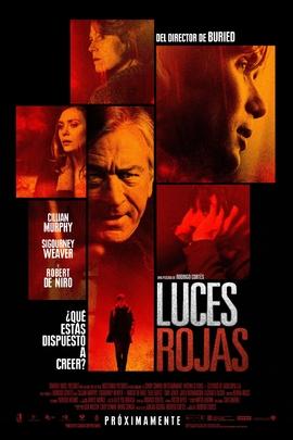 红灯( 2012 )