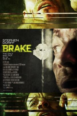 刹车( 2012 )