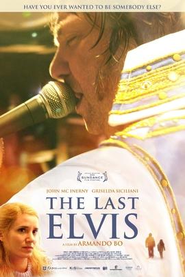 最后的猫王( 2012 )