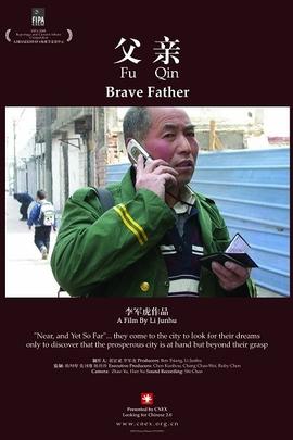 父亲( 2006 )