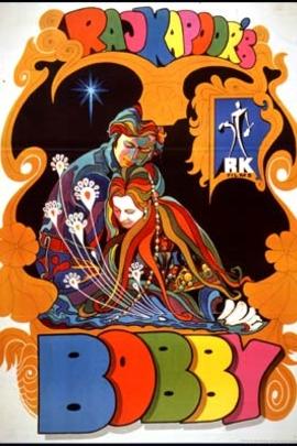 鲍碧( 1973 )
