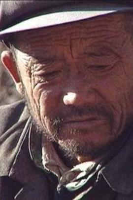 阴阳( 1995 )