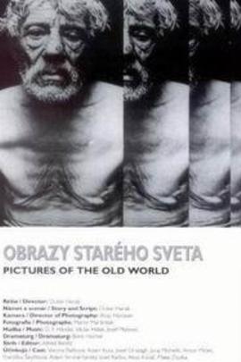 旧世界的影像( 1972 )