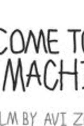 欢迎来到机械时代(  )