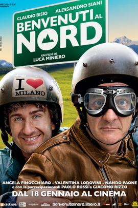 意大利版欢迎来北方( 2012 )