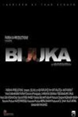 Bijuka (Scarecrow)( 2011 )