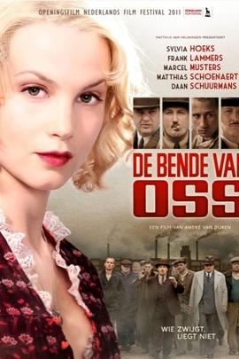 奥斯镇暴徒( 2011 )