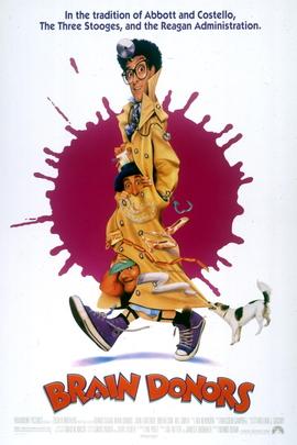 撞板三舞男( 1992 )