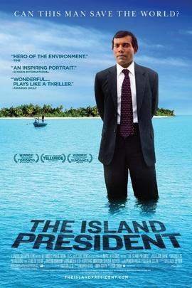 岛国总统( 2011 )