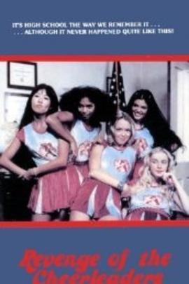 啦啦队长的复仇( 1976 )