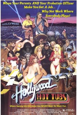 好莱坞热水浴( 1984 )