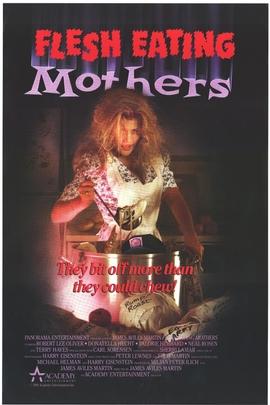 食人妈妈( 1988 )