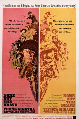断魂岛( 1965 )