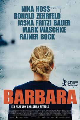 芭芭拉( 2012 )