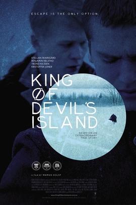 恶魔岛之王