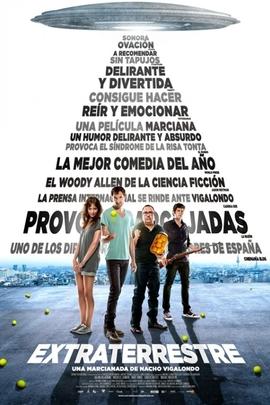 外星人( 2011 )