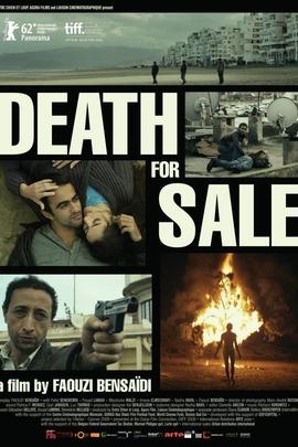 死亡买卖( 2011 )