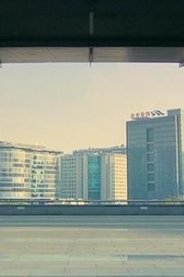 时光相册( 2012 )