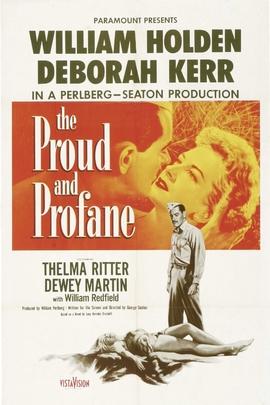 骄傲与亵渎( 1956 )