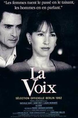 声音( 1992 )
