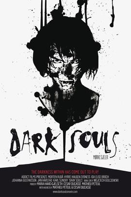 黑暗的灵魂