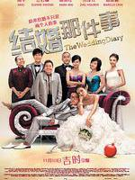 结婚那件事The Wedding Diary (2011)