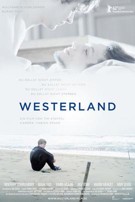 威斯特兰德( 2012 )