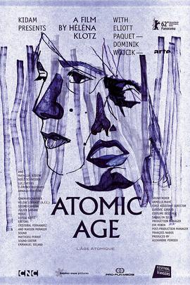 原子时代( 2012 )