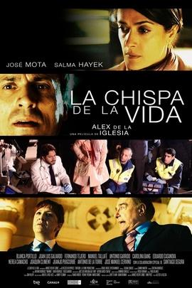 生命的火花( 2011 )
