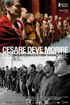 凯撒必须死/Cesare deve morire (2012)