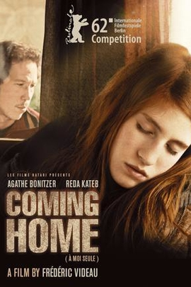 回家( 2012 )