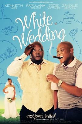 白色婚礼( 2009 )
