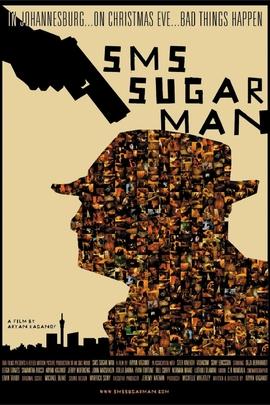 SMS Sugar Man( 2008 )