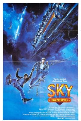 飞天侠盗( 1986 )
