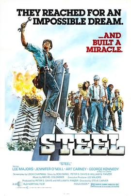 钢铁英雄( 1979 )