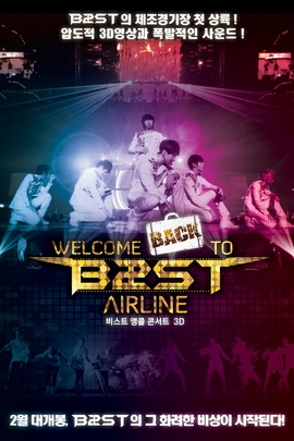Beast安可演唱会3D( 2012 )