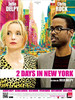纽约两日情/2 Days in New York(2012)