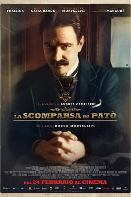 帕托的神秘失踪( 2010 )