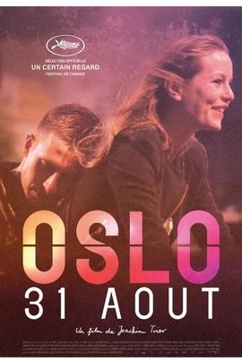 奥斯陆,8月31日( 2011 )