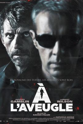 盲人( 2012 )
