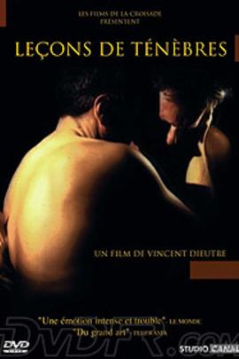 黑暗中摸索( 1999 )