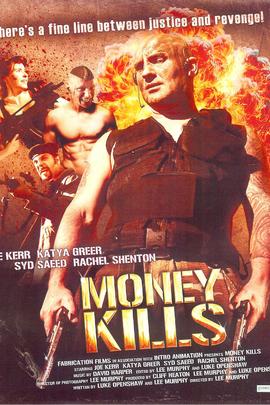 金钱杀手( 2012 )