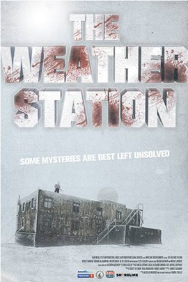 气象站( 2010 )