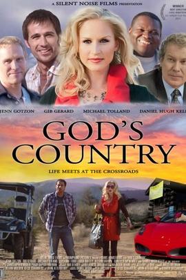 上帝的国度( 2012 )