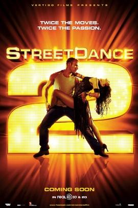 舞力对决2( 2012 )
