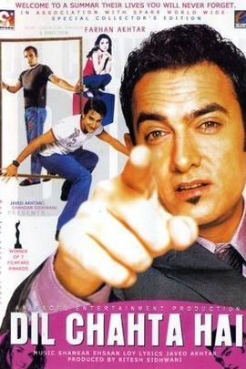 蛮横有理( 2001 )